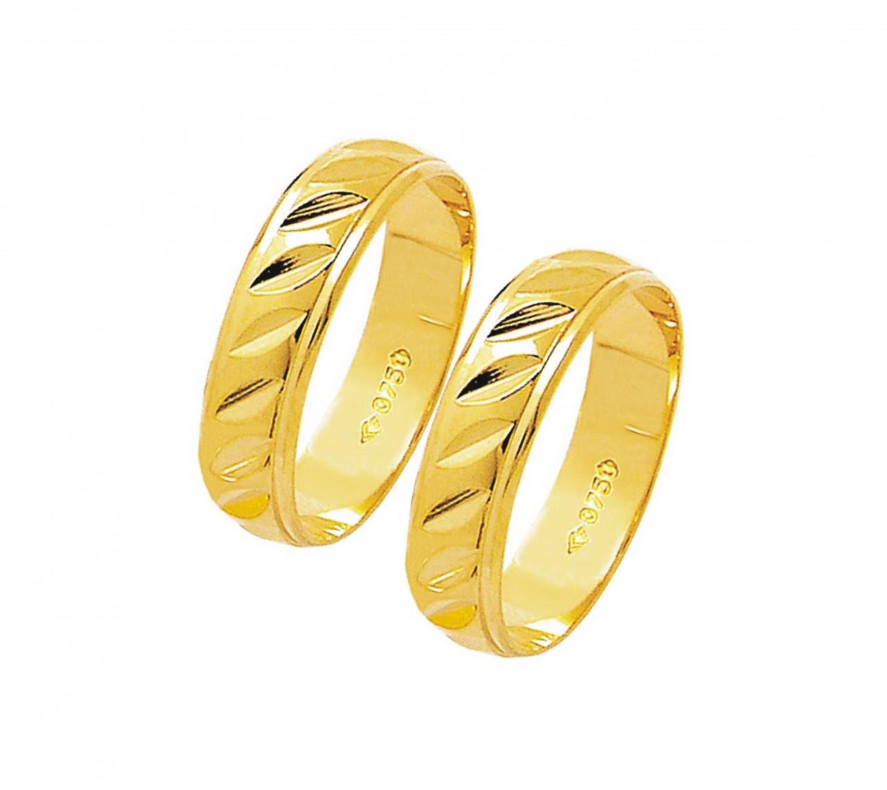 f39ff9412eb63 Par de aliança ouro 18k   - O Garimpo - vitrine online